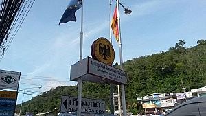 Honorarkonsulat der Bundesrepublik Deutschland in Phuket