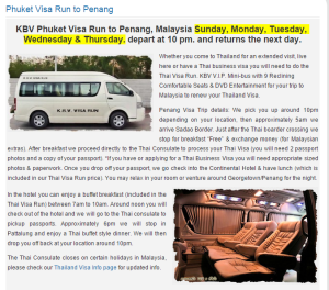 Screenshot Homepage KBV Visarun