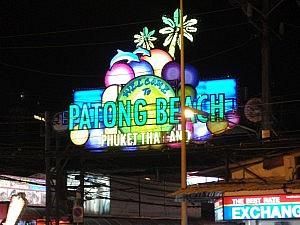 Patong Beach bei Nacht