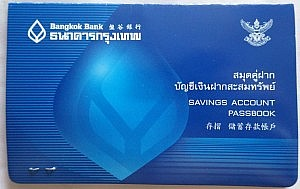 Passbook Bangkok Bank, Patong / Phuket