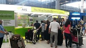 SIM Karte am Flughafen Bangkok (BKK) kaufen